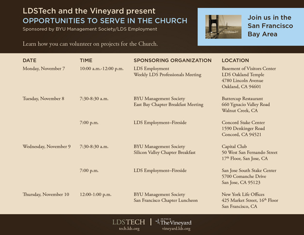 LDSTech and Vineyard