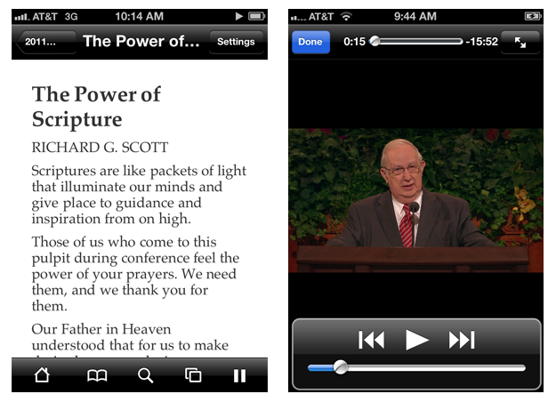Media Playback Integration